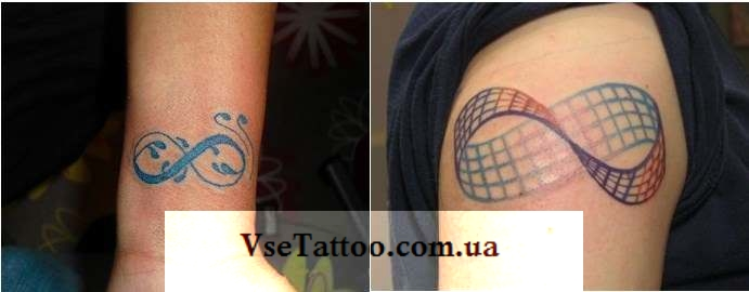 besconechnost tattoo на запястье и плече