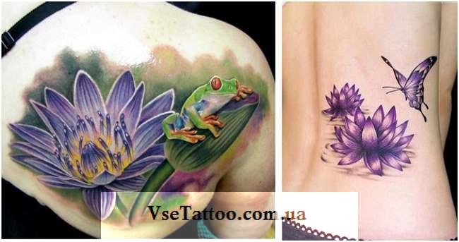 фото цветных татуировок кувшинок